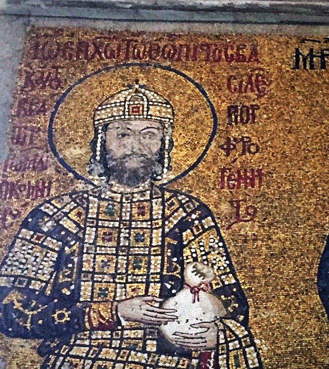 The Byzantine Reputation