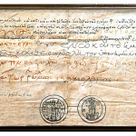 Signature in red of Constantine XI Palaeologos